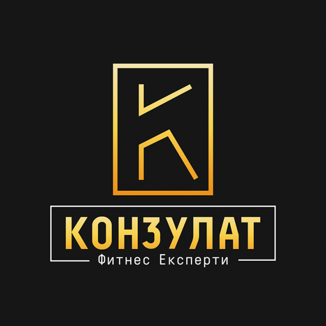 Konzulat Gym Logo Final