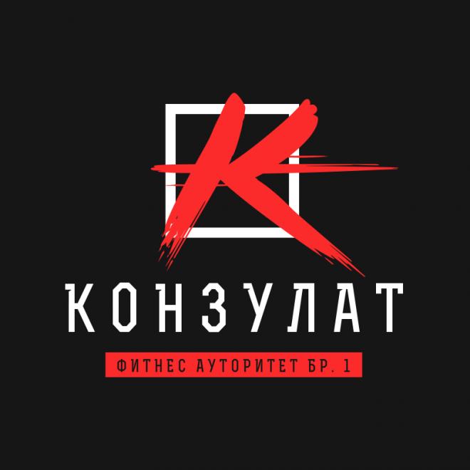 Konzulat Logo Mockup Draft 2
